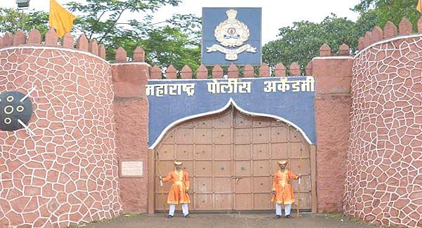 महाराष्ट्र पोलीस प्रशिक्षण अकादमीत गरोदर महिलेची आत्महत्या
