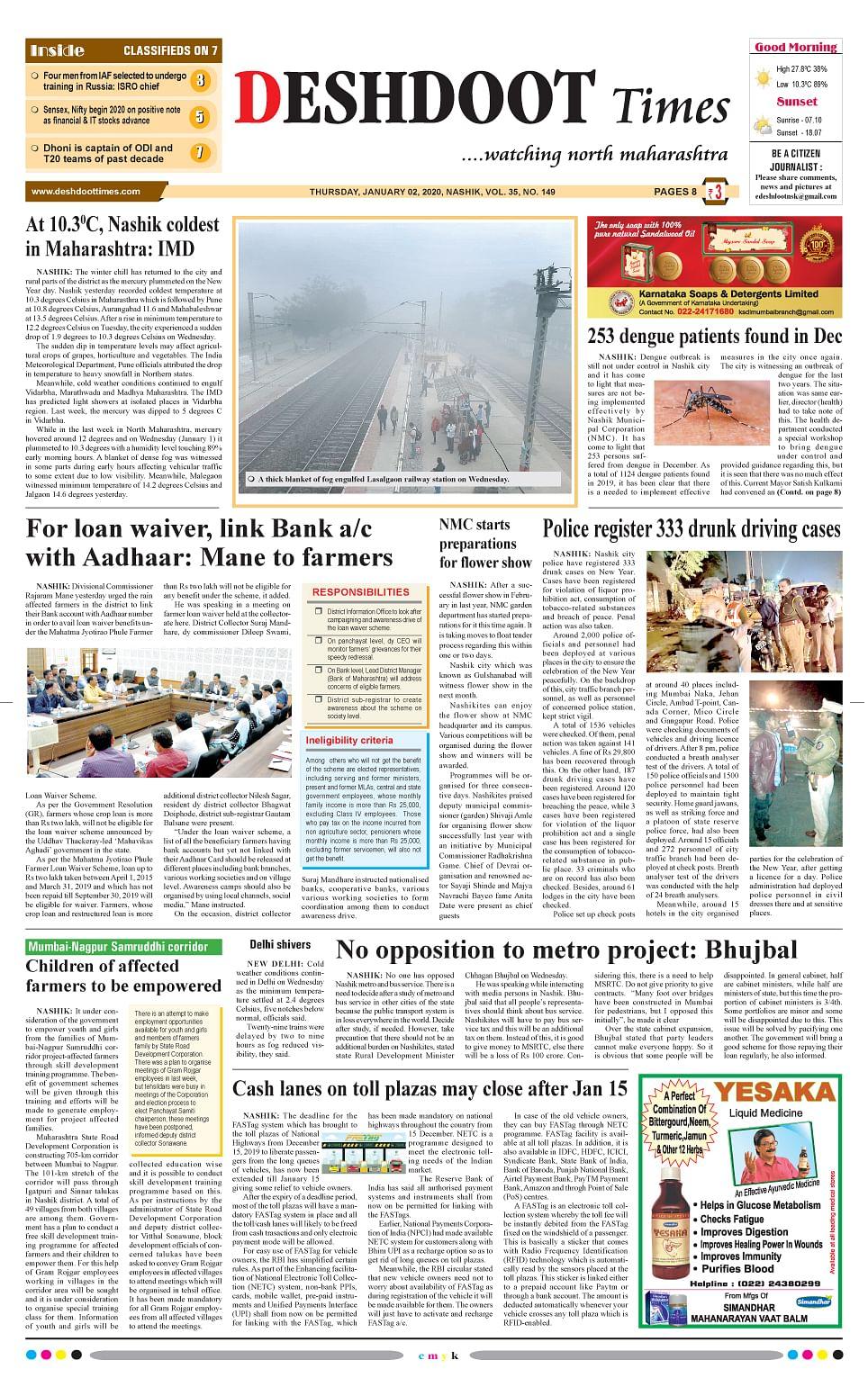 2 January 2020, Deshdoot Times E Paper, Nashik