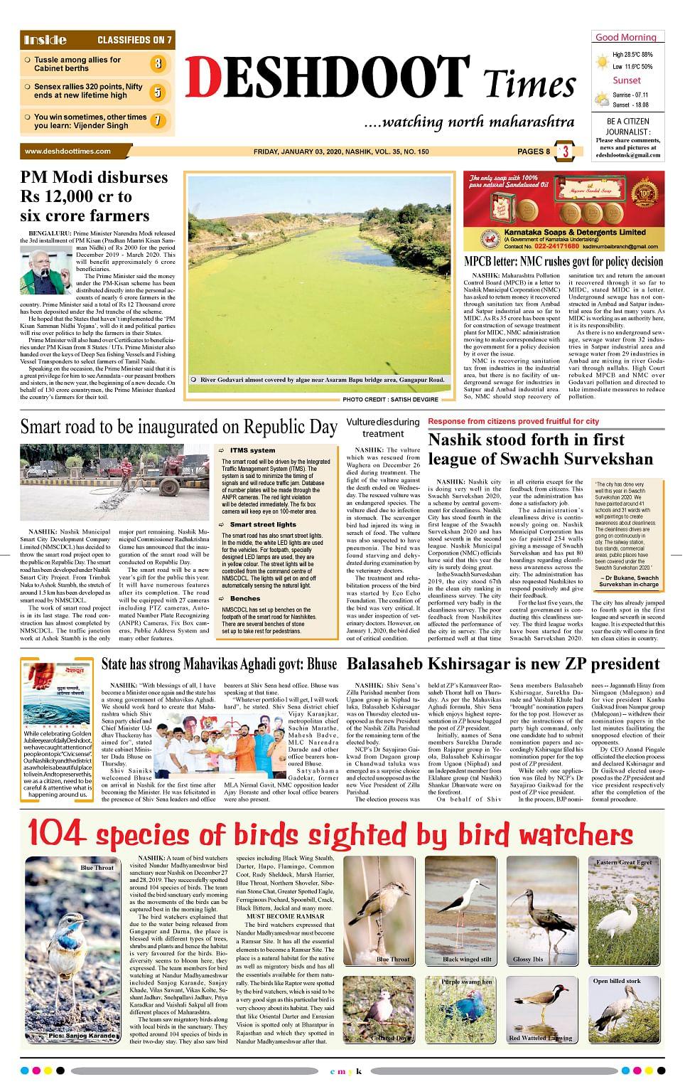 3 January 2019, Deshdoot Times E Paper, Nashik