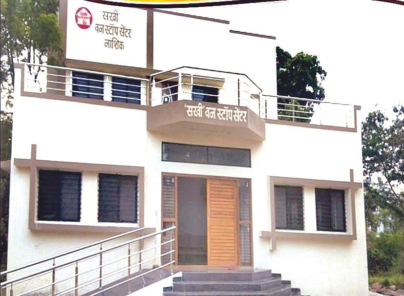 Sakhi-one-stop provides relief to women