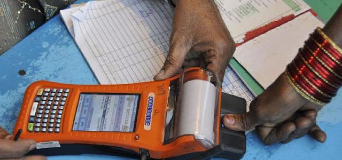 ई-पॉस मशीन्स बंदमुळे धान्य वाटप रखडले