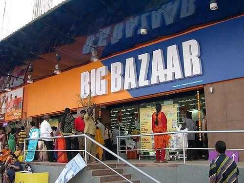 बिग बझारची 'सबसे सस्ते पाच दिन' योजना