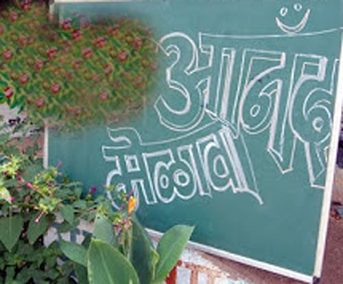 जळगाव : अयोध्यानगर श्रीराम मंदिर परिसरात उद्या आनंद मेळावा