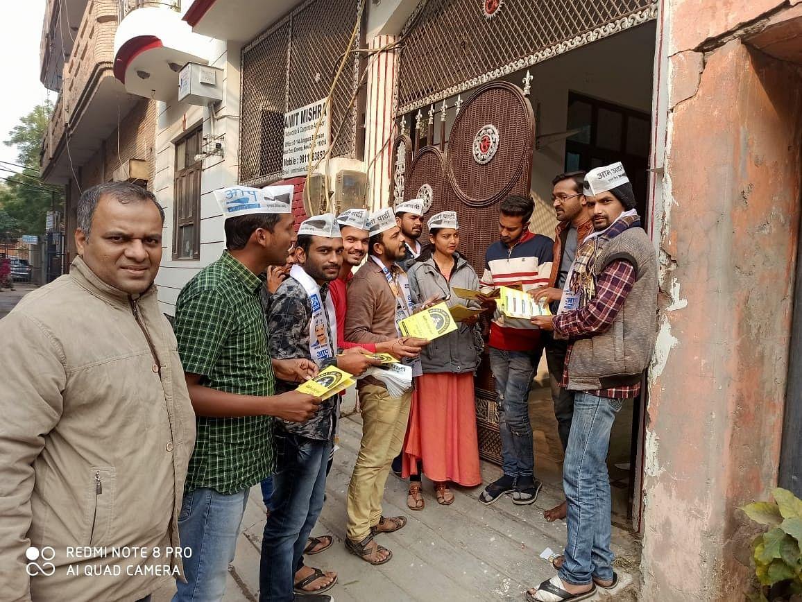 'आप'च्या प्रचारासाठी नाशिकची टीम दिल्लीत