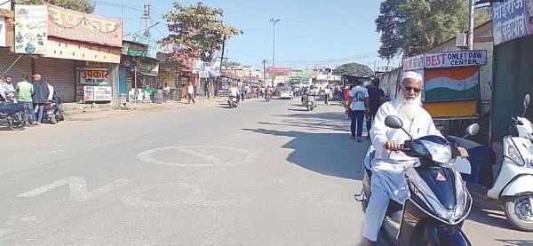 भारत बंदला श्रीरामपुरात संमिश्र प्रतिसाद