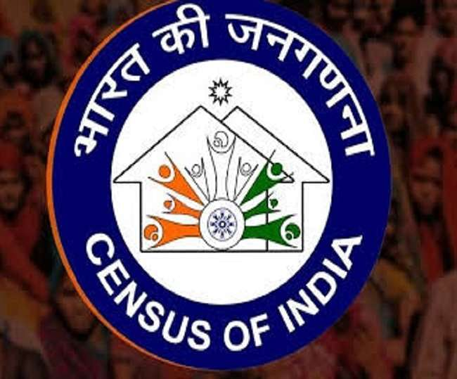 जनगणना आता मोबाईलवर