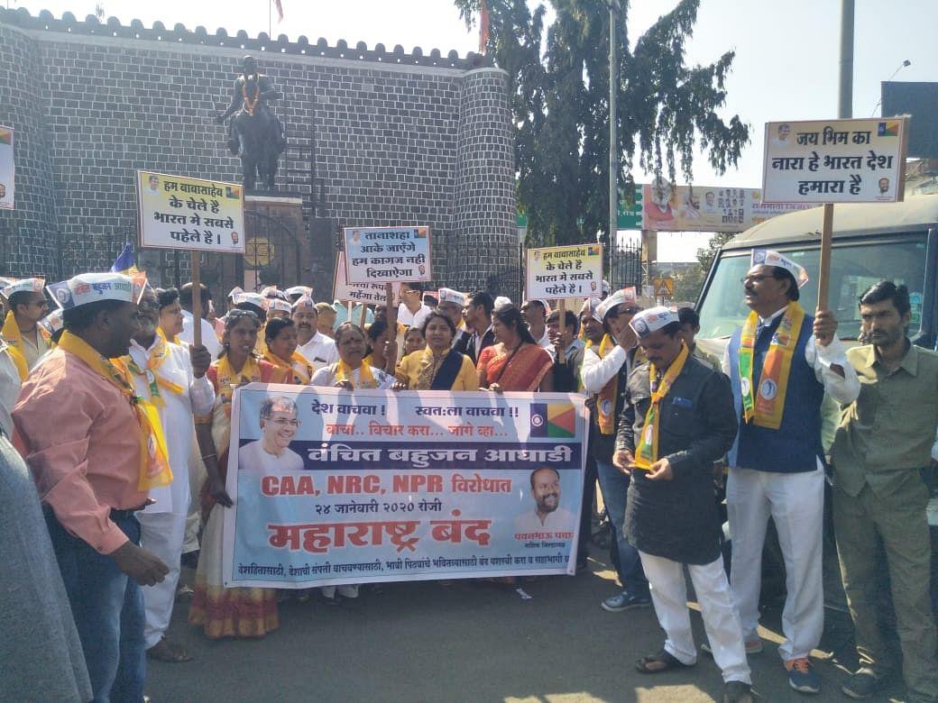 Maharashtra Bandh elicits mixed response in Nashik