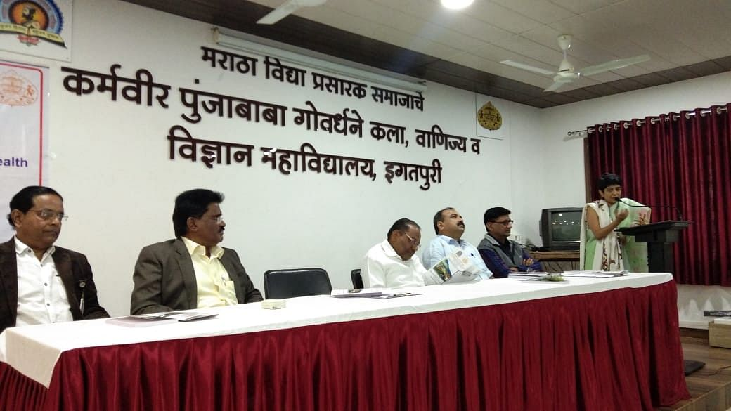 State level biodiversity seminar inaugurated at Igatpuri's KPG College; Coexistence of living being must be respected: Dr Balajiwale