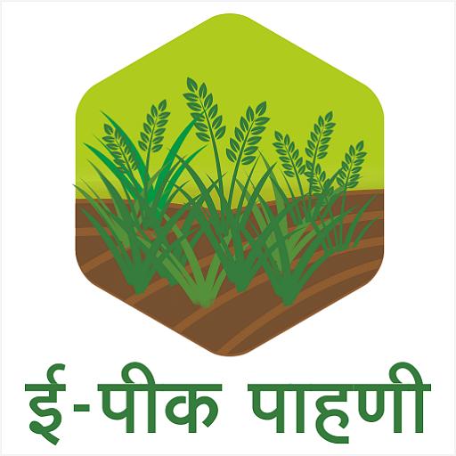 E-Peek Pahani app for farmers