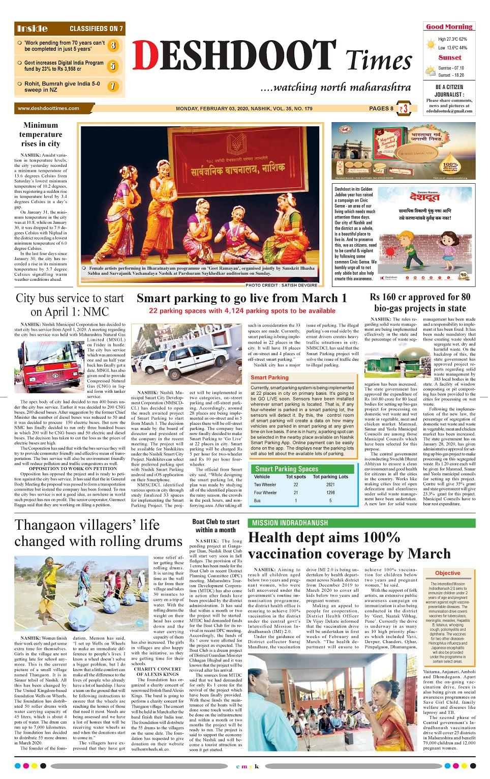3 February 2020, Deshdoot Times E Paper, Nashik