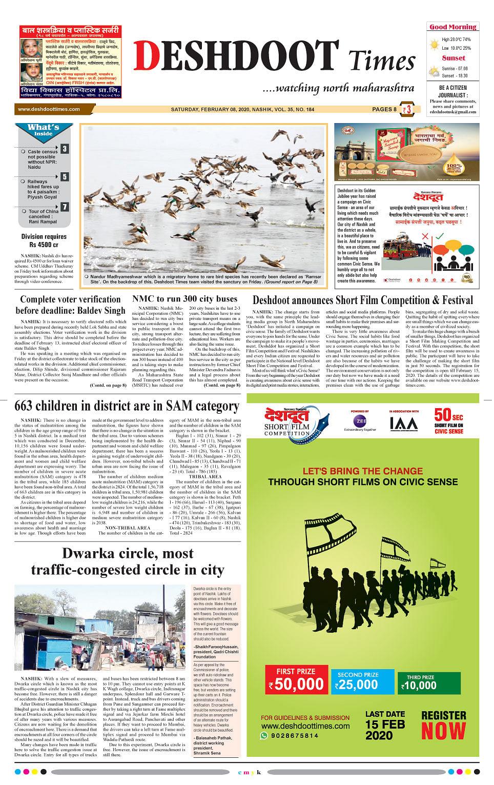 8 February 2020, Deshdoot Times E Paper, Nashik
