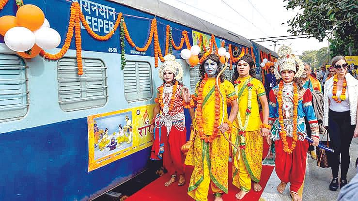 Train to visit Nashik on 8th day of journey : Special Ramayana Circuit train to start from March 28