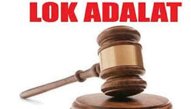 19,644 cases settled in Lok Adalat