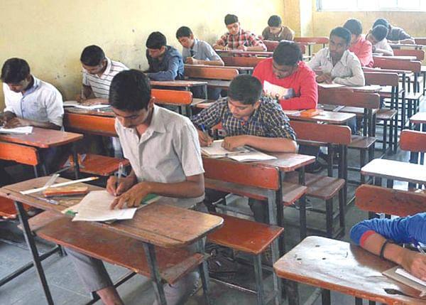 जिह्यातील 25 केंद्रावर 7 हजार 705 विद्यार्थ्यांनी दिली नीट परीक्षा