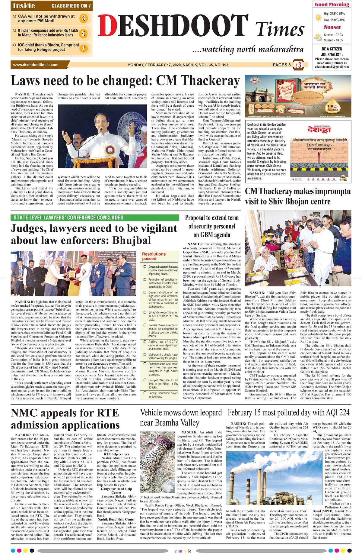 17 February 2020, Deshdoot Times E Paper, Nashik