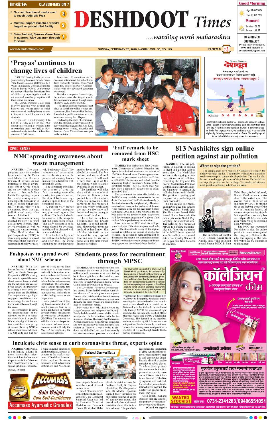 23 February 2020, Deshdoot Times E Paper, Nashik