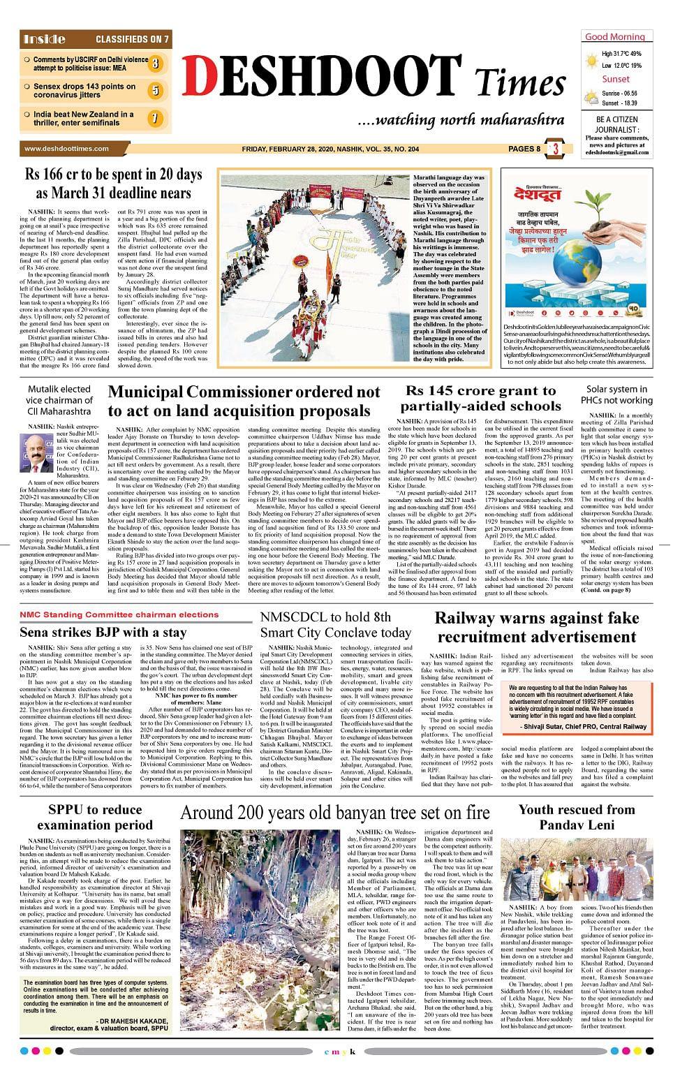 28 February 2020, Deshdoot Times E Paper, Nashik