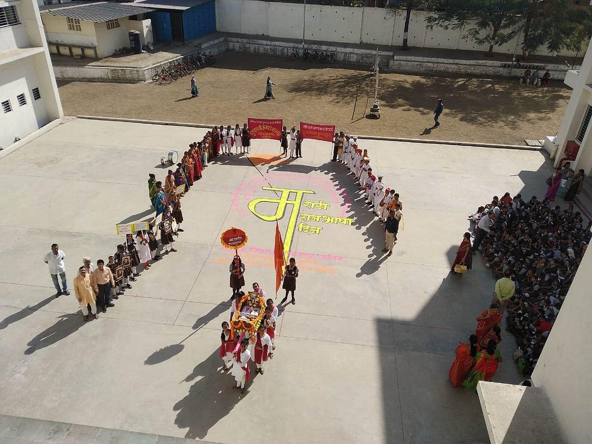 Photo Gallery : नाशिकमध्ये कुसुमाग्रजांच्या शाळेत रंगला 'मराठी राजभाषा दिन'