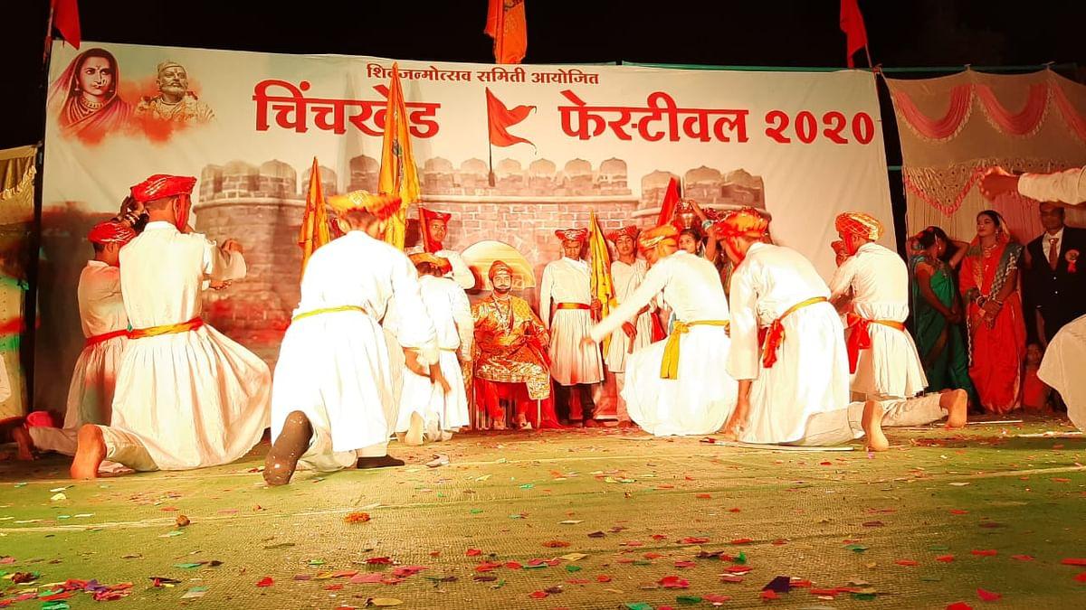 चिंचखेड : शिवजयंतीनिमित्त चिंचखेड फेस्टिवलमध्ये रंगला नृत्यांचा अविष्कार