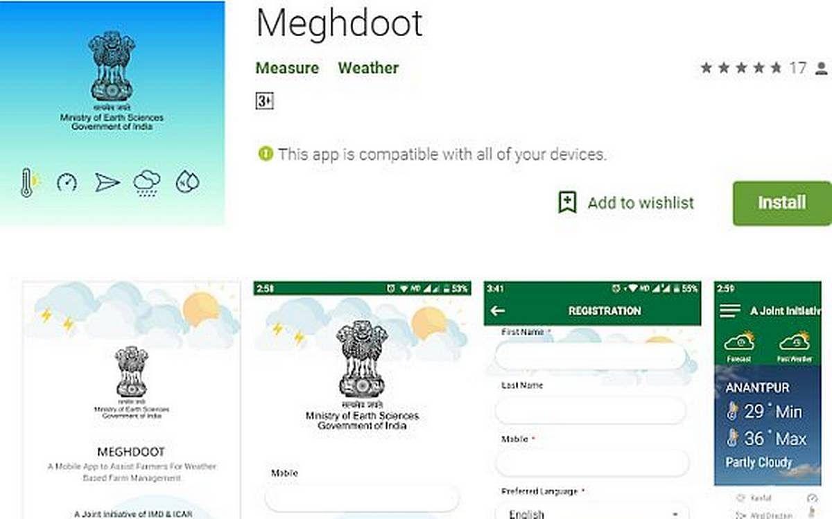 'मेघदूत' साधणार शेतकऱ्यांशी संवाद;आयएमडी व आयसीएआरकडून अॅप विकसित