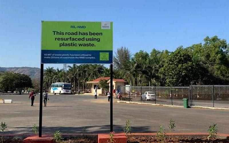 भारीच! प्लॅस्टिक कचर्यातून बनवला चाळीस किलोमीटर रस्ता