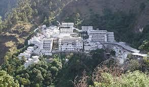 जम्मू येथील वैष्णोदेवी मंदिर परिसरात भक्तनिवासास जागा द्यावी