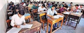 No further admission for law course without examination