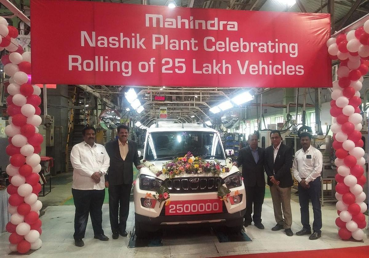 25 लाख वाहन निर्मितीचा टप्पा पूर्ण महिंद्रा अॅण्ड महिंद्रा; विक्रमी क्षण साजरा