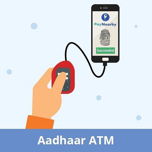 पोस्ट बँकेची 'आधार एटीएम' सेवा; कोणत्याही बँकेच्या खात्यातील पैसे काढण्याची पोस्ट कार्यालयात सुविधा