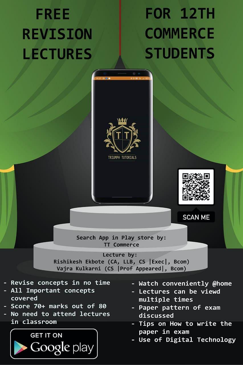 12 वी परिक्षेच्या सरावासाठी 'मोबाईल अॅप'; नाशिकच्या युवा सीएची निर्मिती