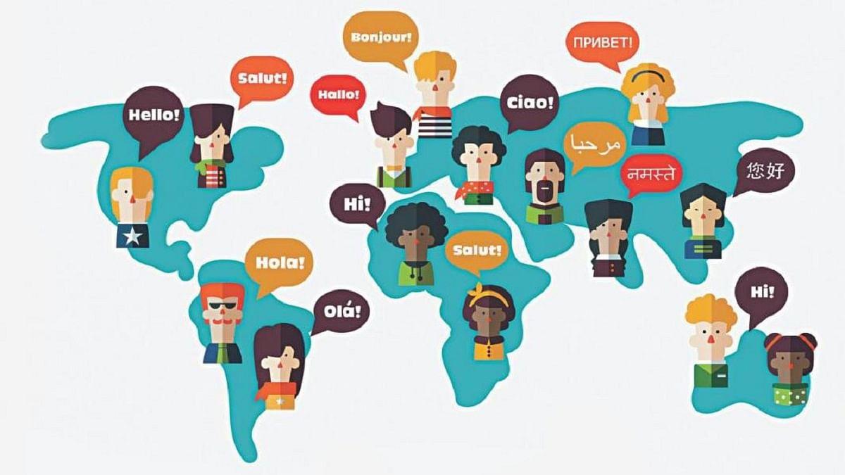 परदेशी भाषा शिका