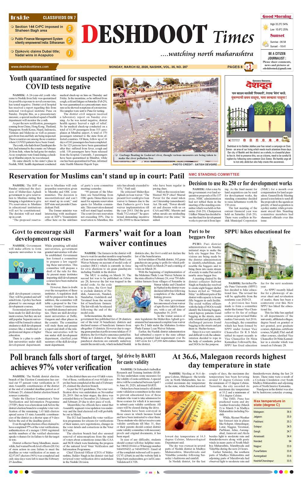 2 March 2020, Deshdoot Times E Paper, Nashik