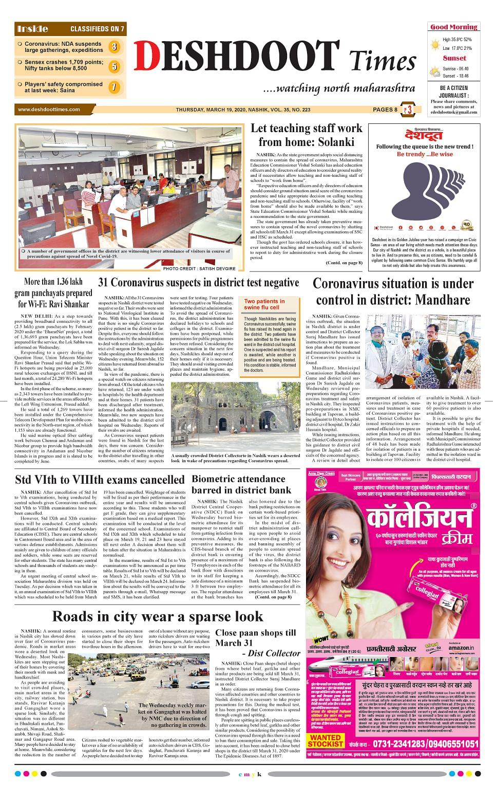 19 March 2020, Deshdoot Times E Paper, Nashik
