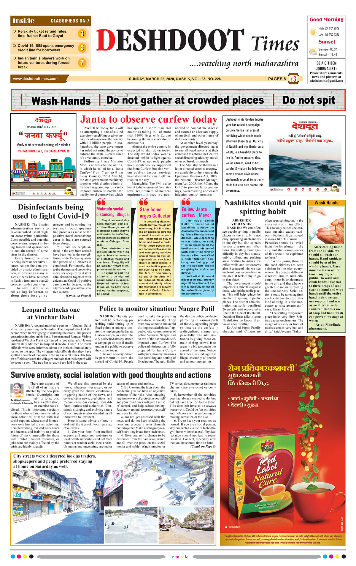 22 March 2020, Deshdoot Times E Paper, Nashik