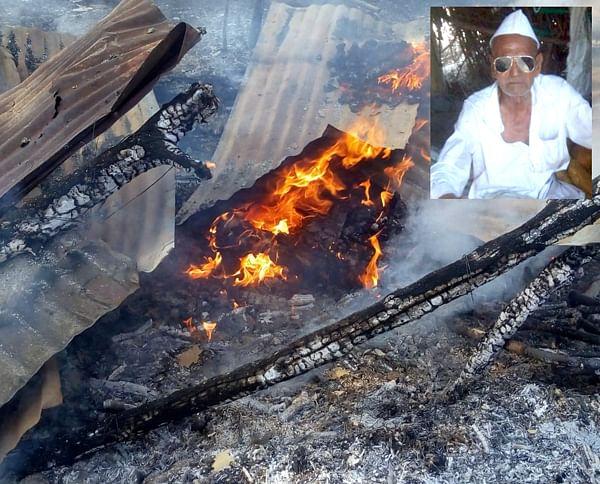 चाळीसगाव : वाघडू शिवारात झोपडीला लागलेल्या आगीत वृध्दाचा मृत्यू