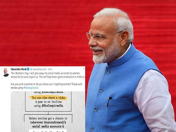 पंतप्रधान नरेंद्र मोदी यांचे सोशल मीडिया अकाउंट महिला वापरणार; ट्विटवरून घोषणा