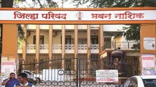 Zilla Parishad, Nashik ranks first in division