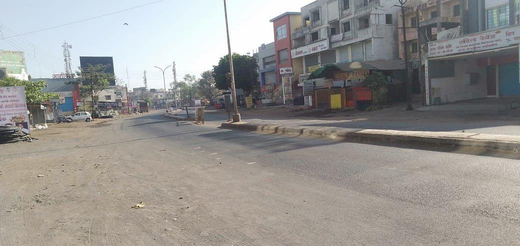 दिंडोरी : शहरासह ग्रामीण भागात कडकडीत बंद