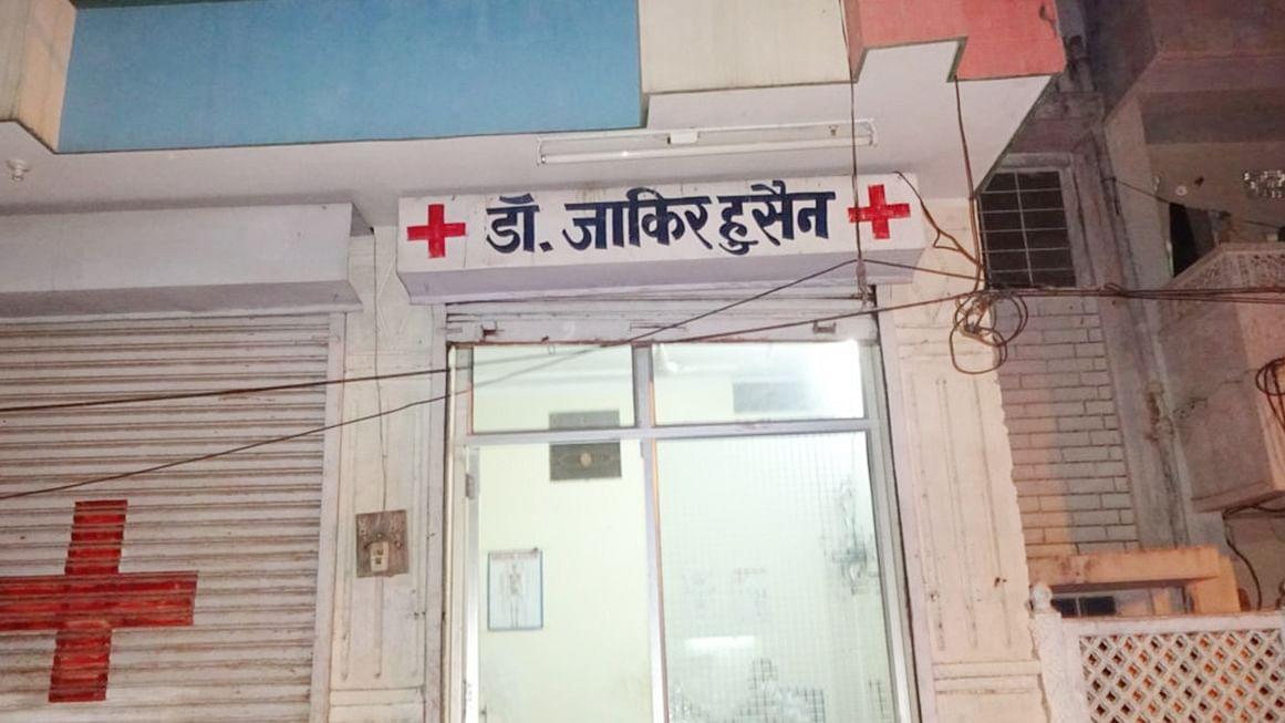 मनपाचे जाकीर हुसेन हॉस्पिटल कोरोना बाधितांसाठी राखीव : पालकमंत्री छगन भुजबळ
