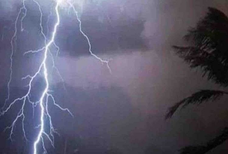 चांदवड : सोनीसांगवी येथे वीज पडून शेतकऱ्याचा मृत्यु
