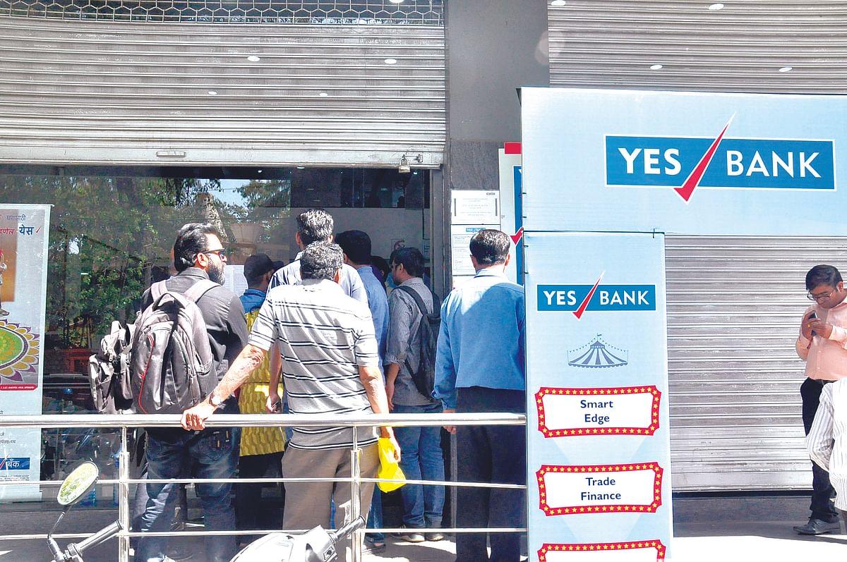येस बँकेच्या खातेदारांना 'नो मनी'; बँकेवर आरबीआयचे निर्बंध