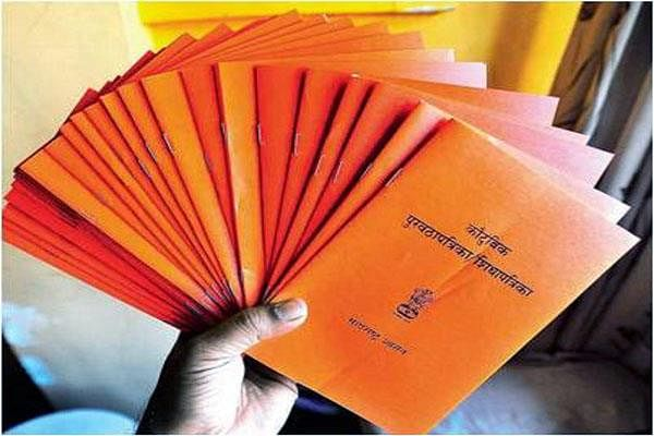 1400 tribals get ration card for first time