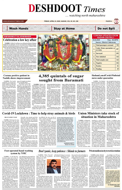 Deshdoot Times e paper 03 April 2020