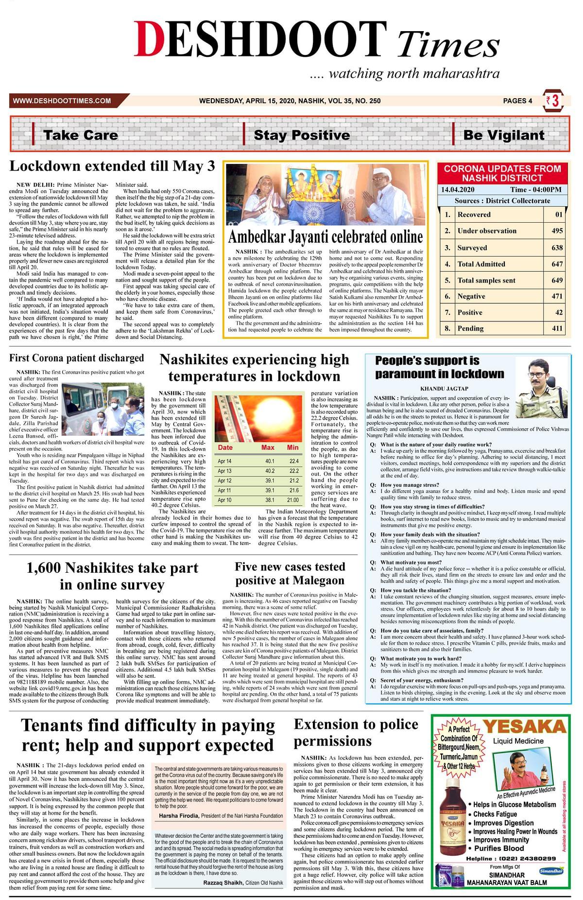 Deshdoot Times e paper 15 April 2020