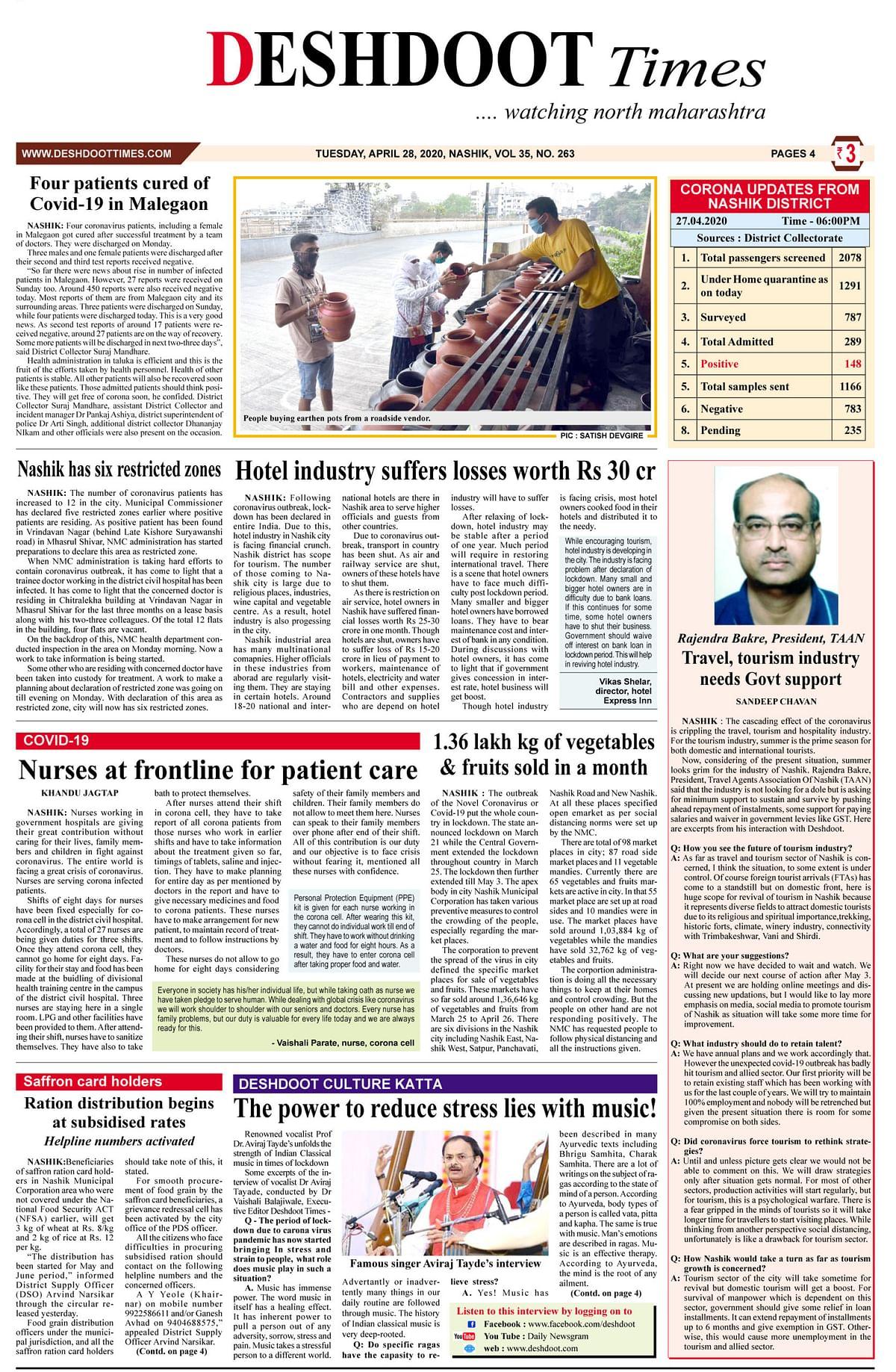 Deshdoot Times e paper, 28 April 2020