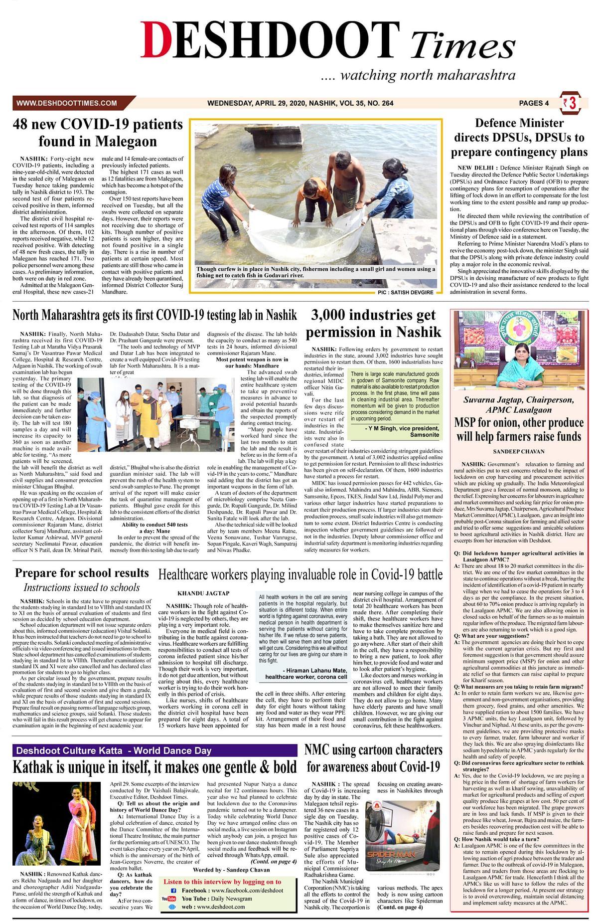 Deshdoot Times e paper, 29 April 2020