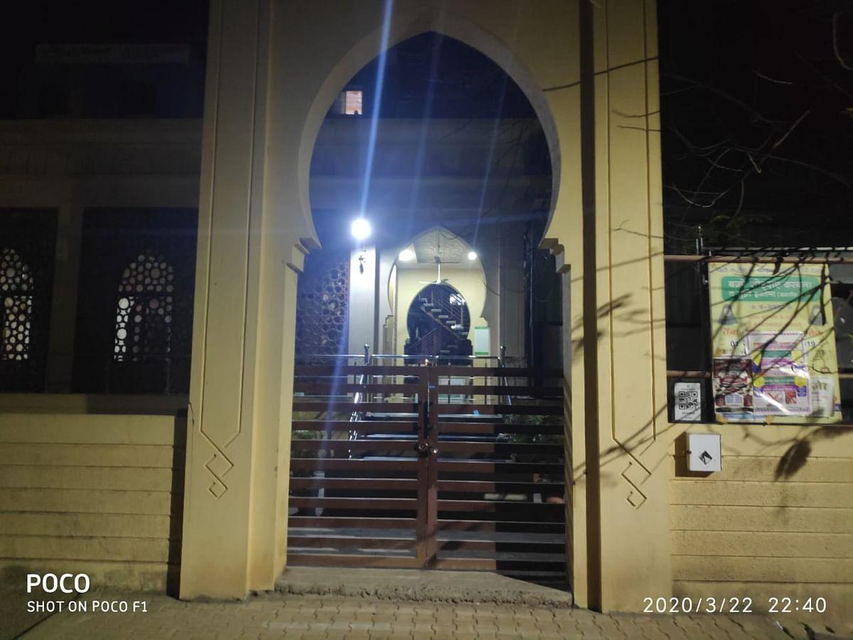 पवित्र शब-ए-बारात घरीच साजरी; मशिदींचे प्रवेशद्वार होते बंद