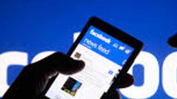 पुण्यातील स्टार्टअप कंपनीने फेसबुकवर केला दावा दाखल