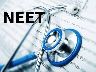 मेडिकलच्या 'नीट' परीक्षा संदर्भात सुप्रीम कोर्टाचा महत्वाचा निर्णय !