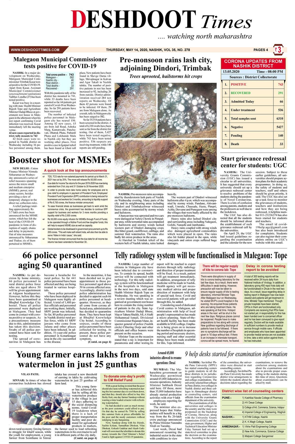 Deshdoot Times E-Paper Date : 14 May 2020
